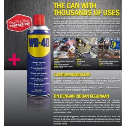 WD40 Multi-use Lubricant 333ml