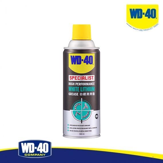 WD40 White Lithium Grease 360ml